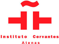Instituto Cervantes Atenas